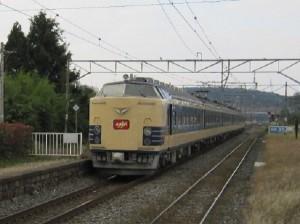 michinoku2