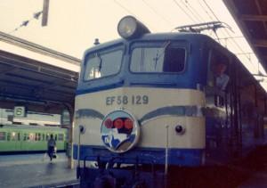 特急踊り子号EF58