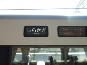shirasagi8
