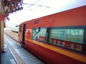 kinugawa3