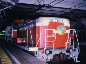 岡山から快速ムーンライト高知号の牽引するDE10