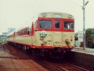 急行むろと・南小松島駅