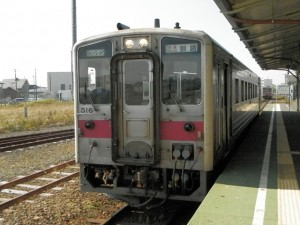 快速はなさき号・根室駅