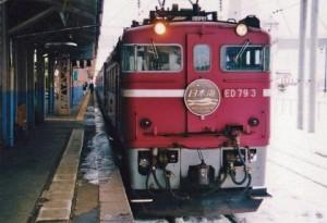 ed79・寝台特急日本海