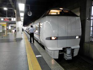 おはようエクスプレス・金沢駅到着