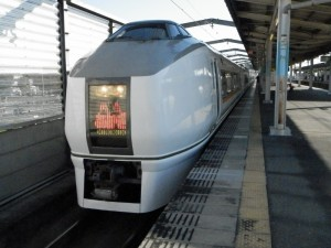 特急あかぎ6号・前橋駅