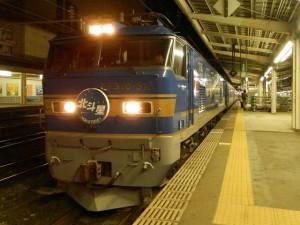 EF510牽引の上り北斗星・仙台駅
