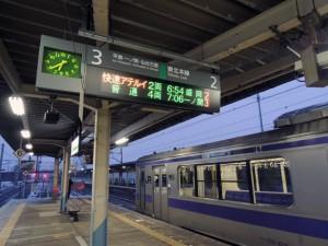 水沢駅出発前の快速アテルイ号