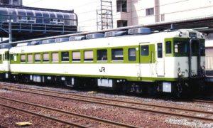 yoneshiro
