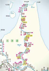 宗谷本線駅レッドデータ