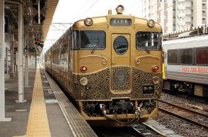 或る列車・長崎コース