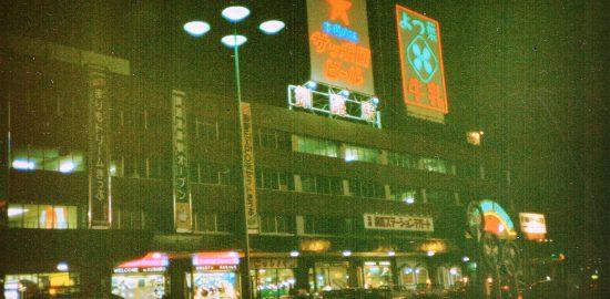 1988年の釧路駅